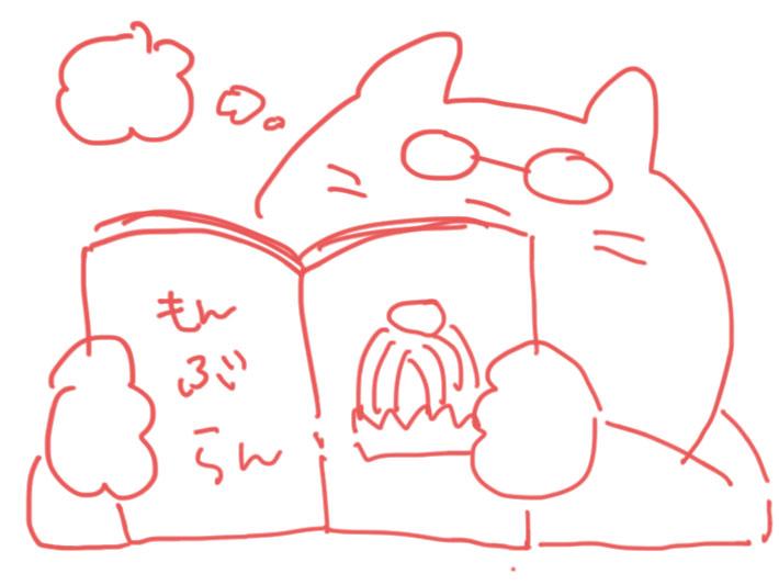 本読んでる